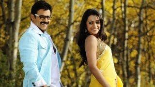 Body Guard Telugu Movie Hosannaa Full Video Song HD,Starring Venkatest,Trisha