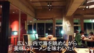 あの一風堂が、江ノ島東浜海岸前にオープン!
