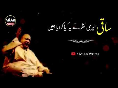 ustad-nusart-fateh-ali-khan-whatsapp-status-video- -maikada-ban-gai- -saqi-teri-nazar- -mian-writes