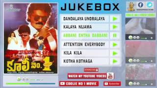 Coolie No 1 Full Songs Jukebox l Venkatesh, Tabu