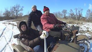 Урал Турист Зимой (часть 1)