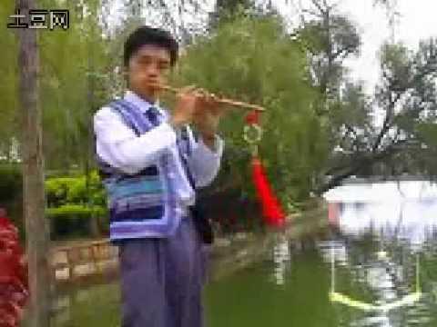 苗族男人吹長笛 Hmoob Suav Tshuab Raj
