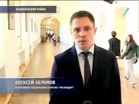 СПбПУ  и Росстандарт будут вместе готовить новые кадры
