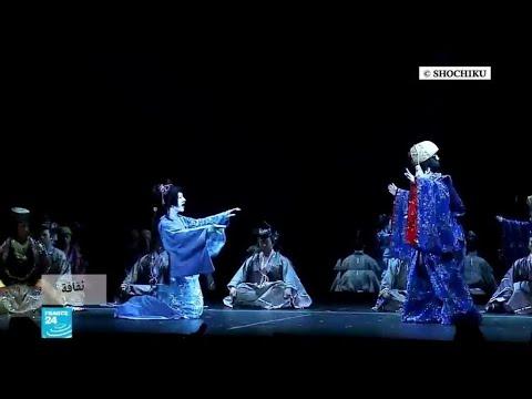 مسرح الكابوكي في طوكيو: فن عمره 400 عام  - نشر قبل 3 ساعة