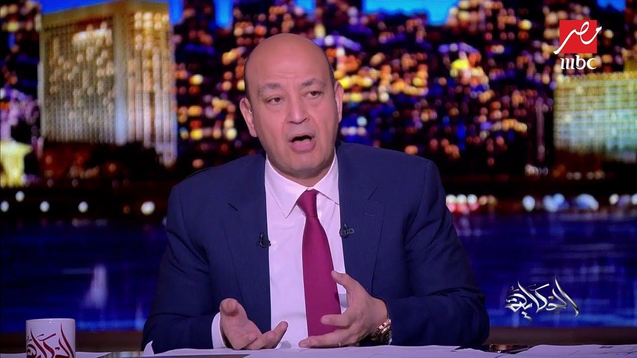 (الحكاية) يكشف عن الموقف السوداني من مفاوضات سد النهضة من خلال تصريحات مسؤولي السودان بهذا الشأن