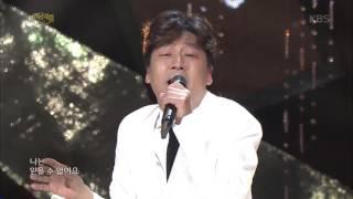 열린음악회 - 이정석 - 사랑하기에.20170604