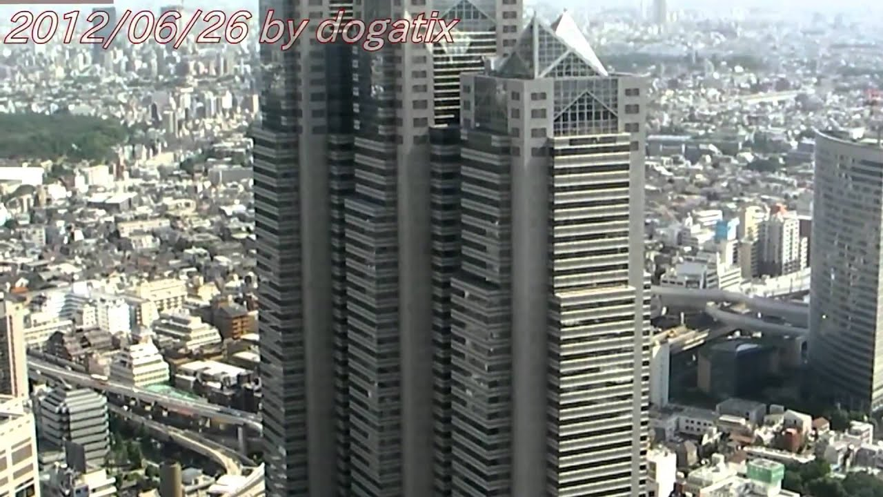 Japan trip 2012 tokyo observation tokyo metropolitan government building tower 8 youtube - Www living hall digion ...