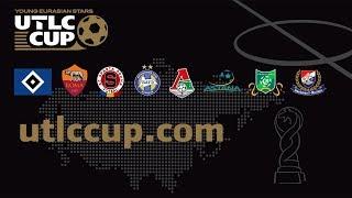 Zhejiang Greentown (China) vs Hamburger SV (Germany). UTLC Cup. 17.08.2018