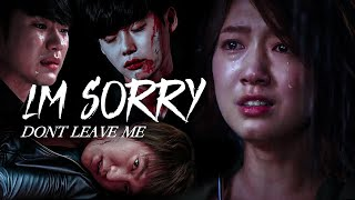 LOVE IS GONE | (The most sad  moments in Korean dramas 😓)