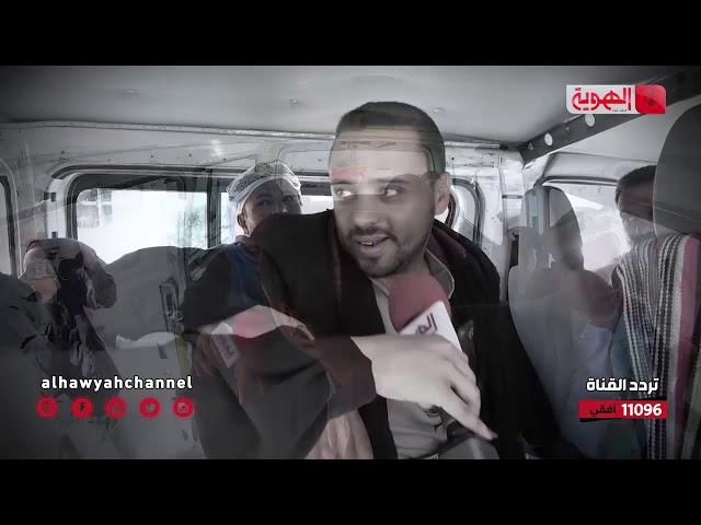 باص الشعب - الحلقة 14 - زواج القاصرات - قناة الهوية