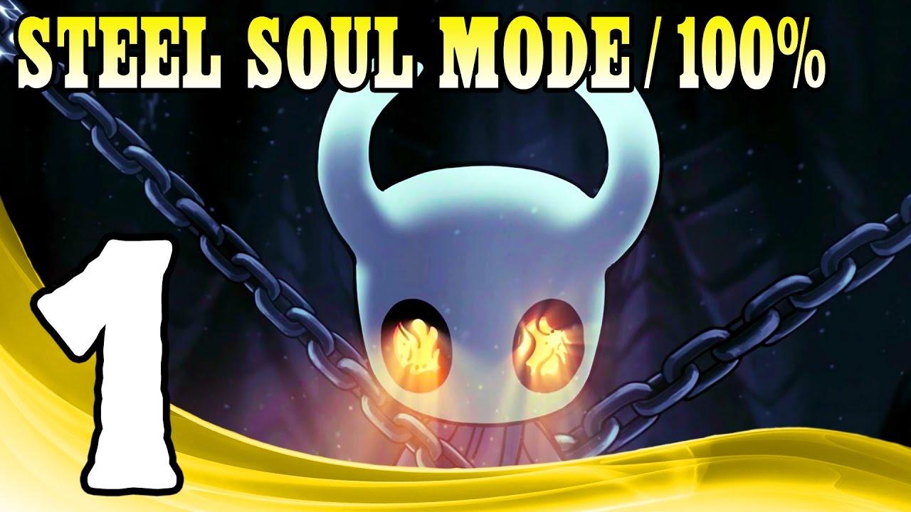 0b474c39a Hollow Knight (Steel Soul Mode) - 100% Walkthrough Part 1 1080p 60FPS