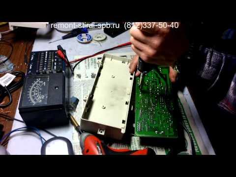 Ремонт электронного модуля (блока) стиральной машины Samsung. Замена трансформатора  Санкт-Петербург