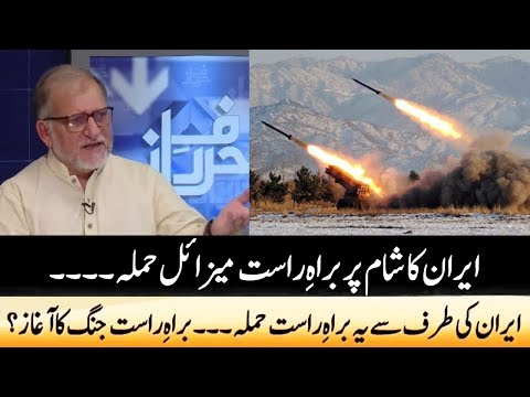 Iran launches missiles into Syria | Orya Maqbool Jan
