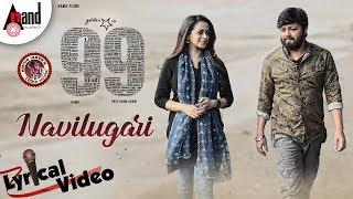 99 | Navilugari | Lyrical Video | Ganesh | Bhavana | Arjun Janya | Preetham Gubbi | Ramu Films