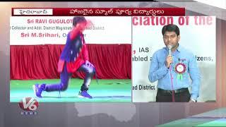 Physically Handicapped Govt School Golden Jubilee Celebration In Ravindra Bharathi   V6 News