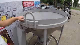 Бадья для бетона Zitrek БНу-0,5. Обзор оборудования