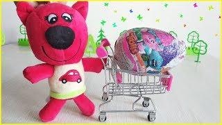 ЛИСИЧКА и ВОЛШЕБСТВО Троллей! Кеша ОБАЛДЕЛ от ЦВЕТАНА - Мультики для детей с игрушками Ми-ми-мишки