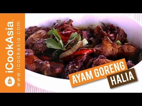 Resepi Ayam Goreng Halia | Try Masak | iCookAsia