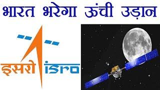 Chandrayaan - 2 को Moon पर भेजने को तैयार ISRO | वनइंडिया हिंदी