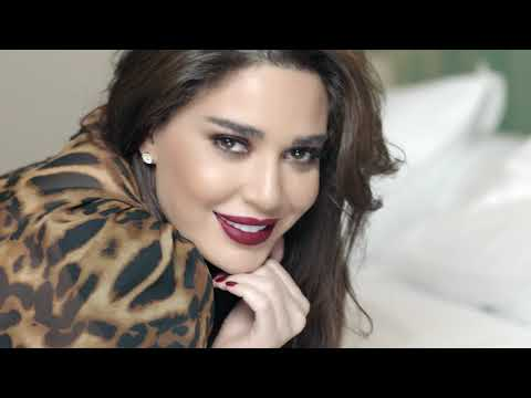Cyrine Abdel Nour – Leila [Music Video] (2020) / سيرين عبدالنور – ليلة