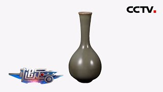 《一槌定音》 20200329| CCTV财经