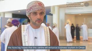 HH Sayyid Faisal bin Turki Al Said - OCEC Visit