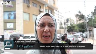فيديو| فلسطينيون: الخريف العربي يمنع تكرار نصر أكتوبر