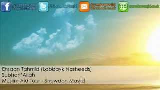 Ehsaan Tahmid (Labbayk) - Subhan