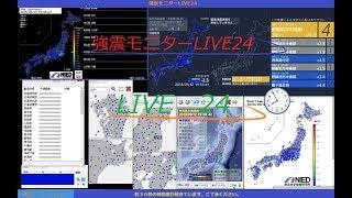 強震モニターLIVE24 thumbnail