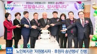 12월 3주_포토뉴스 영상 썸네일