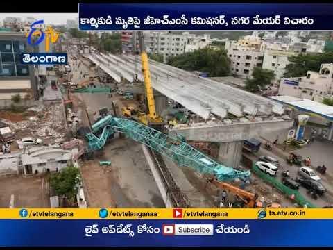 Flyover Crane Overturns, One Dead | at Langar Houz in Hyderabad