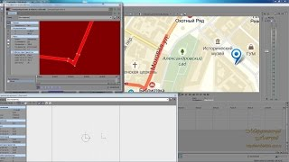 Сони вегас про 13  - эффект анимационной линии на карте