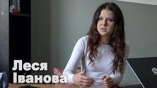 В українських чиновників комплекс Бога - журналіст-розслідувач