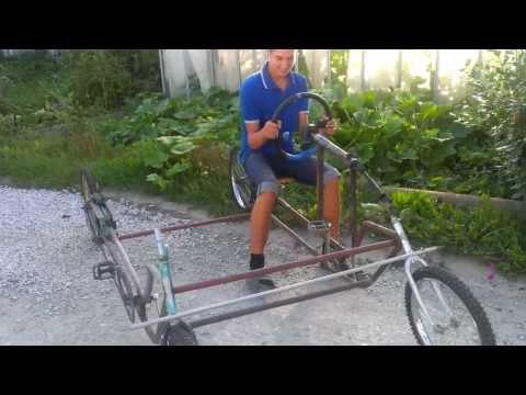 видео: 4х колесный велосипед