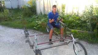 4х колесный велосипед