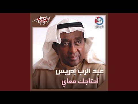 Download Music Abdel Rab Idriss AllMusic