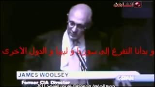 ماذا قال رئيس الإستخبارات الأمريكية عن السعودية و