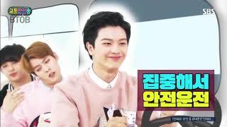 교통안전송 - 비투비(BTOB) _ feat.한국교통안전공단