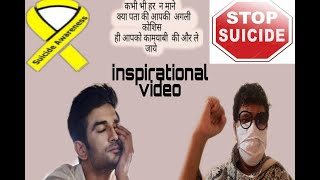 This Is Not The End - Motivational Speech On Depression \u0026 Mental Health in Hindi | ABC LIFE