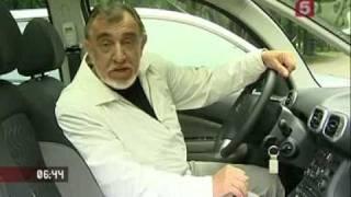 Тест-драйв Ford Fusion и Citroen C3 Picasso, часть 1