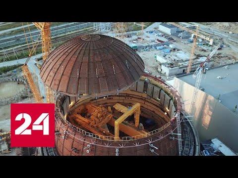 Горизонты атома. Реактор будущего. Специальный репортаж Артема Ямщикова - Россия 24