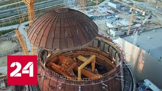 Смотреть видео Горизонты атома. Реактор будущего. Специальный репортаж Артема Ямщикова - Россия 24 онлайн