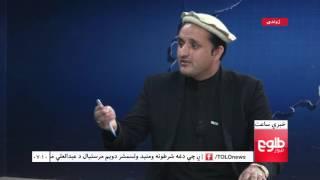 LEMAR News 11 March 2016 /۲۱ د لمر خبرونه ۱۳۹۴ د کب