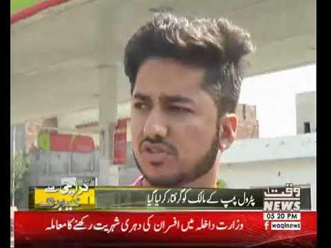 Karachi Say Khyaber Tak 16 March 2018