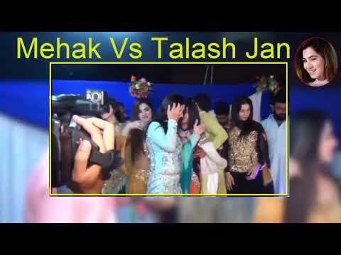 Mehak Malik New Murja Dance hit for 2018 {HD720PDVD} mp4