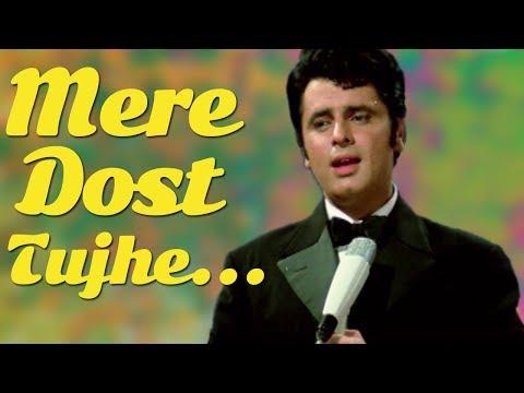 Mere Dost Tujhe Tera Meet Mubarak - Hindi Sad Song | Mohd. Rafi | Sanjay Khan | Dharkan