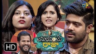 Anubhavinchu Raja | 14th July 2018 | Full Episode 21 | LV Revanth&Sameera | ETV Plus