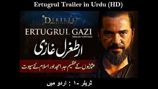 Dirilis Ertugrul (Ghazi)  in Urdu  HD Season 1  1