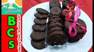 Chocolate Chip Butter Cookies  (Baking Chef Shahid Jutt)