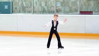 Андрей Коцин Звёздный Лёд 1